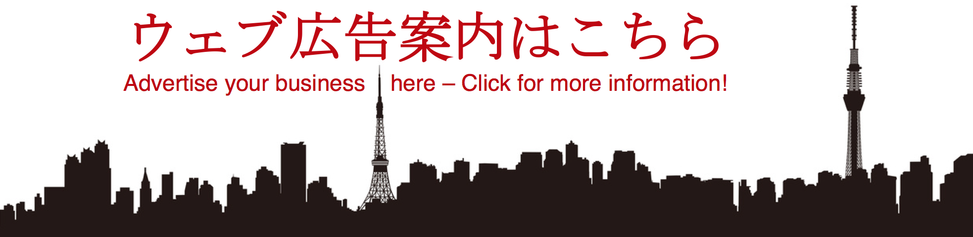 home japan chemical daily industry news in english
