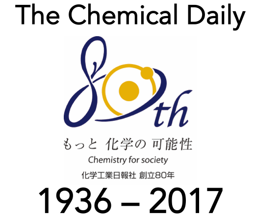 The Chemical Daily 80 Years