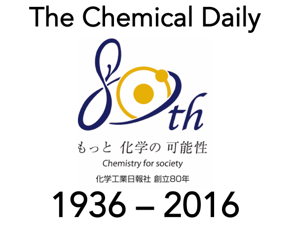 The Chemical Daily Celebrates 80 Years