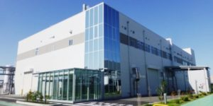 Asahi Kasei to Consolidate Deep UVC LED Production System