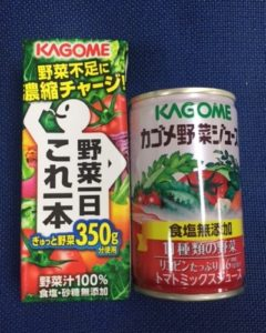 Vegetable Juice Can Suppress Blood Sugar Levels, Kagome Says