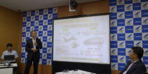 Toray and Bridgestone Announce New 'Flexible but Tough' Polymers
