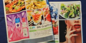 New DIC Adhesive Makes Food Packaging More Airtight