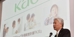 Kao Aims to Crack Top Five of Global Consumer Goods Companies