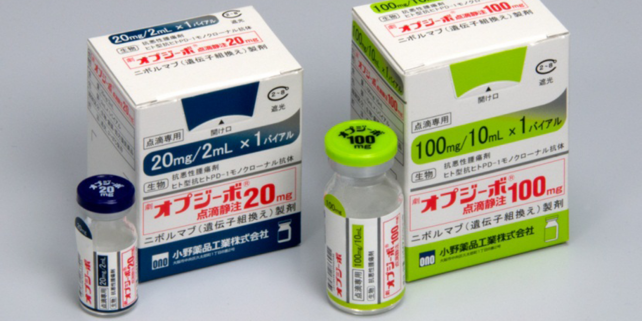 pharmaceutical s in surpass ten trillion yen again in pharmaceutical s in surpass ten trillion yen again in 2016