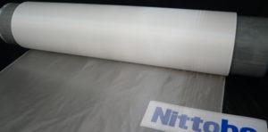 Nitto Boseki Looks to Boost High-Performance Glass Fiber