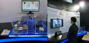 Asahi Kasei Develops Series of Sensors for Next-Generation Vehicles