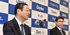 Denka Taps Manabu Yamamoto to be New President