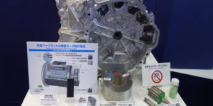 Sumitomo Bakelite to Create Open Lab in Belgium for Automobile Encapsulants