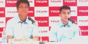 Teijin Launches Ad Campaign in Thailand Featuring Thai Soccer Star